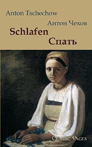 Schlafen: zweisprachige Ausgabe (classic pages)