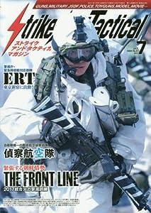 SATマガジン 2017年 07 月号 [雑誌]