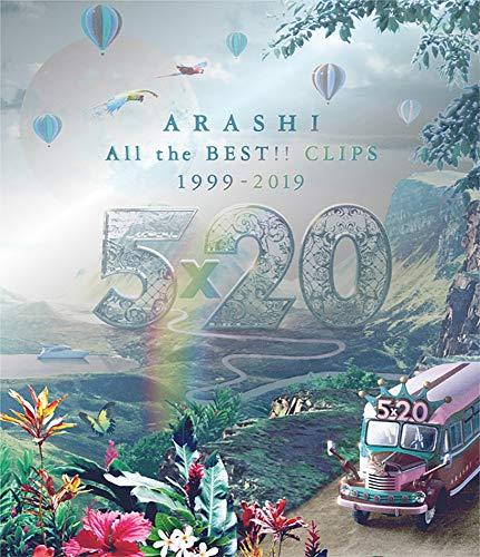 아라시 (Arashi)5×20 All the BEST!! CLIPS 1999-2019 (첫 한정반) [Blu-ray]