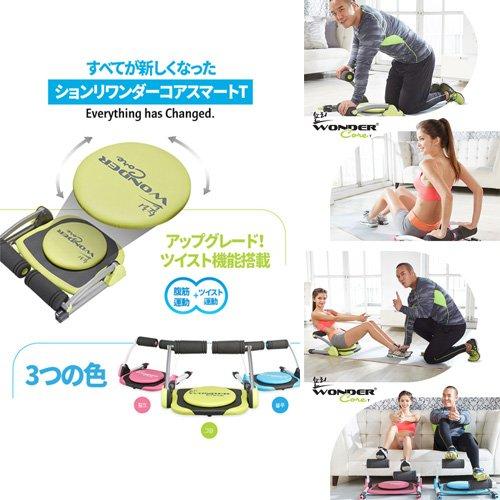 Wonder Core Smart Twist 2016 Wondercore Smart Twist Yoga