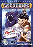ZOIDS: Chaotic Century, Vol. 5
