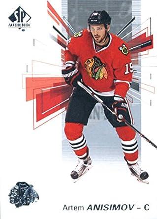 differently 9612e 9469e Amazon.com: Hockey NHL 2016-17 Upper Deck SP Authentic #56 ...