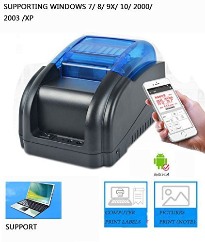 NYEAR computers thermal small two-dimensional code stickers bar code label printer dual-use machine only for windows(12 Android +100 Apple) +2 free labels (USB) by NYEAR (Image #4)