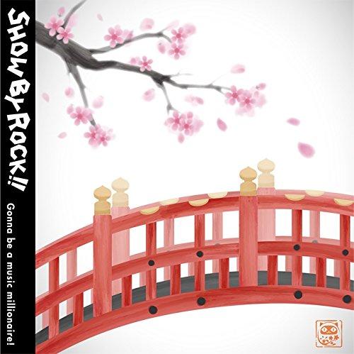 徒然なる操り霧幻庵 / 「SADAME/秋雨純情歌」 ~アプリゲーム「SHOW BY ROCK!!」の商品画像