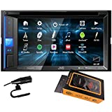JVC KW-V25BT (KWV25BT) Double DIN in-Dash Bluetooth CD/DVD/AM/FM/Digital Media Car Stereo Receiver w/ 6.2' Touchscreen, Pandora, Spotify and iHeartRadio Control + Gravity Magnet Phone Holder