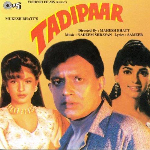 Viraj tadipaar (viraj bhatt) mp3 songs free download bhojpurimp3. Net.