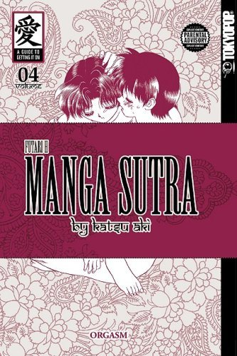 By Katsu Aki Manga Sutra -- Futari H Volume 4 (v. 4) [Paperback] PDF