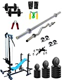 GYMMART 20 IN 1 BENCH HOME GYM WORKOUT PACKAGE WITH 50 KG RUBBER PLATES + 3 FT CURL ROD AND 5 FT PLAIN ROD + GYM ACCESSOREIS + DUMBBELL RODS