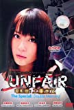 Unfair - The Special : Double Meaning (Japanese Movie Dvd) NTSC All Region (Japanese Audio with English/ Chinese Sub)