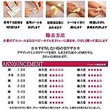 タトゥーシール 英文字 アルファベット/ymk016/