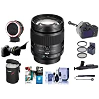 Sony 135mm f/2.8 - f/4.5 STF Alpha A DSLR Mount Lens - Bundle With 72mm Filter Kit, Lens Case, FocusShifter DSLR Follow Focus, Peak Lens Changing Adapter, Flex Lens Shade, Cleaning Kit, And More