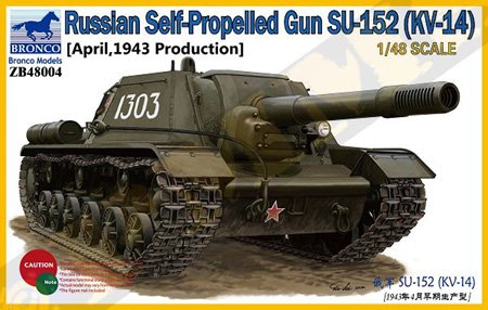 BRONCO MODELS 48004 1/48 Russian Self-Propelled Gun SU-152 (Russian Self Propelled)