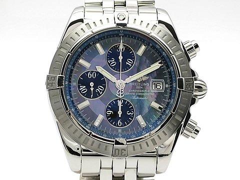 (ブライトリング)BREITLING 腕時計 クロノマット エボリューション ブラックシェル 日本限定400本 A156BMPPA SS 中古 B079HS4LW4