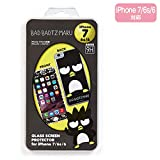 Sanrio bad Batsumaru iPhone7 / 6s / 6 corresponding glass screen protector From Japan New