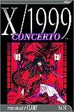 X/1999, Vol. 14: Concerto
