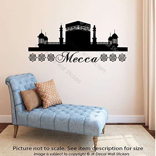Khana Kaaba Islamic Wall Art Stickers Muslim Patterns for sale  Delivered anywhere in USA