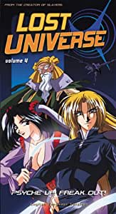 Lost Universe 4 [VHS]