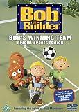 Bob The Builder - Bob's Winning Team [1999] [DVD]
