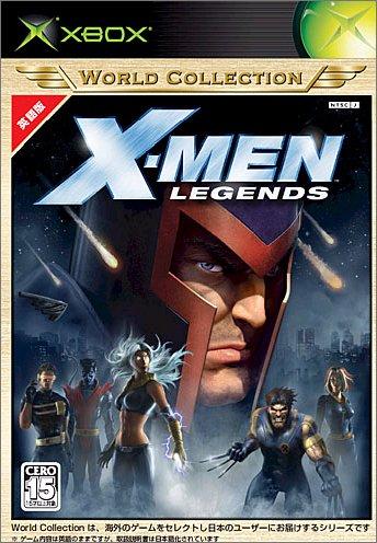 X-Men Legends (Xbox World Collection) [Japan Import]