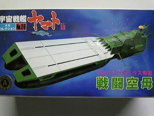 Aircraft Cruiser - Star Blazers Bandai Space Cruiser Yamato Aircraft Carrier Garuman Kamirasu Empire No.26 Model