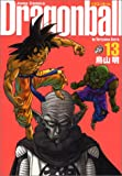 DRAGON BALL 完全版 13 (ジャンプコミックス)