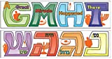 img - for Hanukkah Puzzle Book book / textbook / text book