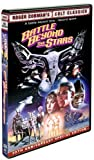 Battle Beyond the Stars DVD