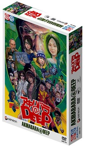 適切な価格 アキハバラ@DEEP B000GYI0IO ディレクターズカット DVD-BOX DVD-BOX アキハバラ@DEEP B000GYI0IO, 南条町:d0ee49e2 --- a0267596.xsph.ru
