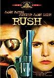 Rush (Widescreen Edition)