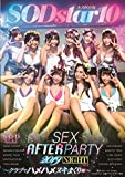 SODstar 10 SEX AFTER PARTY 2019 ~クラブでハメハメヌキまくり編~ [DVD]