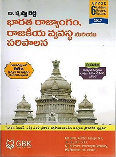 Krishna Reddy History Book Pdf