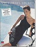 Victoria's Secret Catalogue Summer 1997 Yasmeen Ghauri
