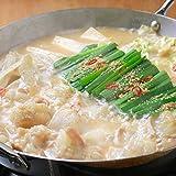 博多 若杉 もつ鍋セット 牛もつ鍋 もつ鍋 お取り寄せ こってり味噌味 (2~3人前)