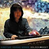 Golden Best Nanba Hiroyuki by Hiroyuki Namba (2008-07-23)