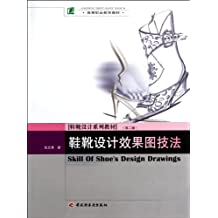 Footwear Design Renderings Techniques (Second Edition) (Higher Vocational Education Textbook) (Chinese Edition)