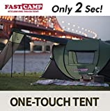 Fastcamp Mega Suite for 4 Family Members - Instant Pop up Tent, Picnic Tent, Easy to Use (Green + Double Extension)