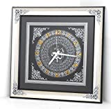 1975 Islamic Muslim silver, black & gold wall clock, Names of God Home decorative