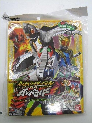 [4] Ganbaride pocket 6-hole [Kamen Rider Battle GANBARIDE] Official Card Binder [OFFICIAL BINDER] data Carddas (japan import)