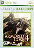 Armored Core 4 (Platinum Collection) [Japan Import] by From Software