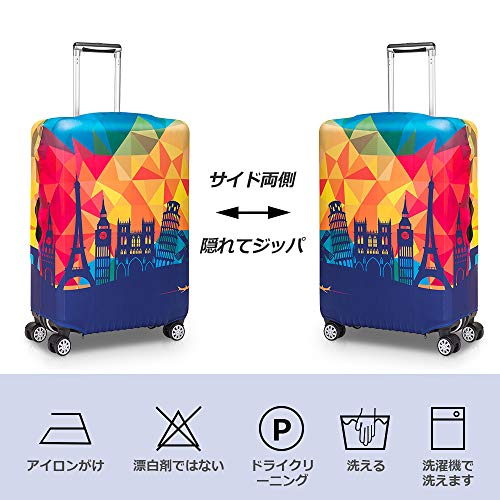 1ac83b2a9d gymtop-direct スーツケースカバー 伸縮弾性素材 トラベルダストカバー キャリーカバー 美人模様
