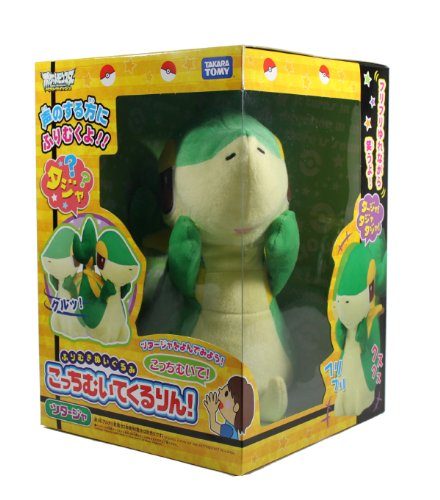 Pokemon Best Wishes Turning Talking Plush Takaratomy - Tsutarja / Snivy