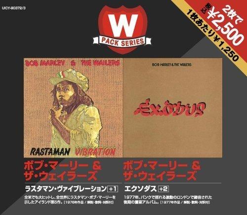 Bob Marley - Exodus Vibration - Zortam Music