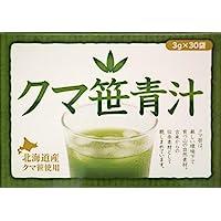 北海道産クマ笹青汁 90g (3g×30包)