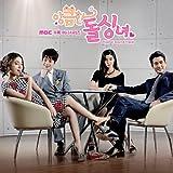 [CD]ずる賢いバツイチ女 OST (MBC TV ドラマ) (韓国盤) [Import]