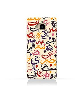 AMC Design Huawei Y6 Pro TPU Silicone Case with Arabic Geometric Pattern