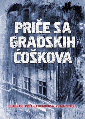 Read Online Price sa gradskih coskova pdf