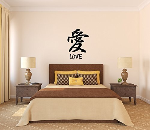 Kanji Love Vinyl Wall Words Decal Sticker Graphic