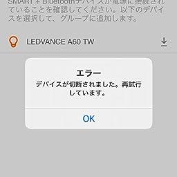 Amazon Co Jp カスタマーレビュー Ledvance Smart Amazon Japan 限定販売 スマートled電球 Apple Homekit Google Home Siriと互換性のあるスマートled電球 Bluetooth接続 調光 調色e26口金 800lm 9w 追加器具不要