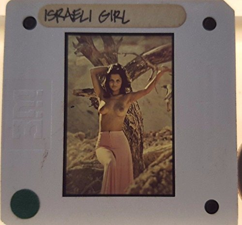 Vintage 35mm Slide (Vintage 1970's ISRAELI Woman PIN UP GIRL 35mm Picture Slide BUSTY WOWZER!)