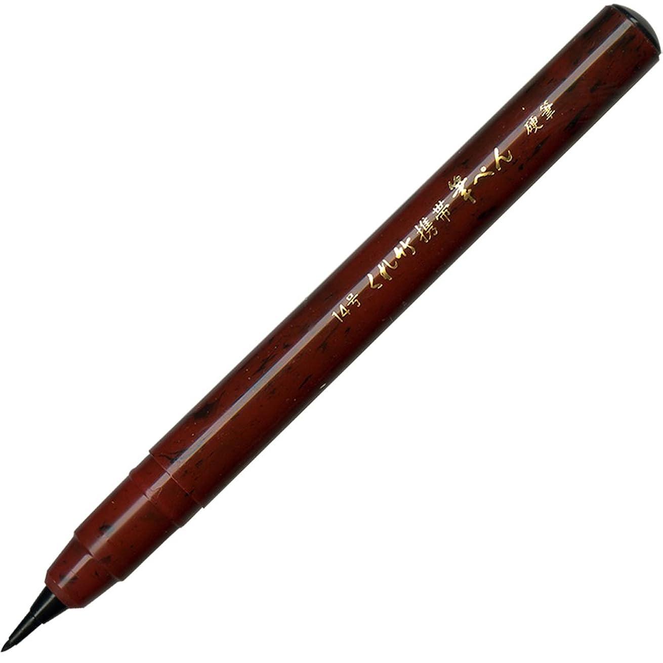 巨大ペルー俳句国産熊野筆 太筆白毛 3号白峰